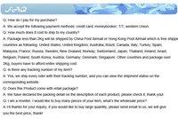 праздничная распродажа! бесплатная доставка новинка ворсинок алмаз леопарда чехол для iPhone или 4с