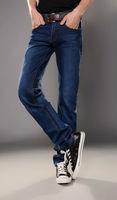 бесплатная мужская Stretch-Jersey отпечатано из прямой barr джинсы