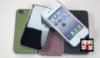 продукт мобильный телефон чехол для iPhone 5 и 4S телефон протектор чехол