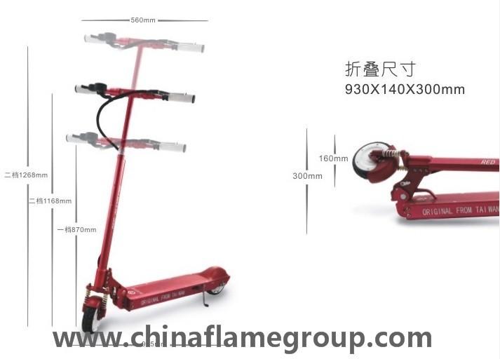 2 wheesl электрический мини-скутер / Е3 мини 36 в литиевая батарея легкий электрический велосипед