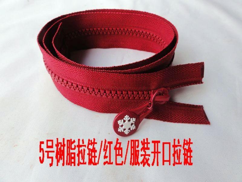 5 # MOL MOL 65 см красный на молнии для детская одежда зимняя одежда 5 шт./лот открытый конец оптовая продажа товар аксессуары бесплатная доставка