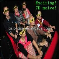 гуанчжоу 7д кинотеатр с самым лучшим качеством