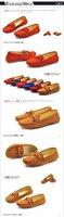 дешевые горох туфли, женщин из натуральной кожи мода свободного покроя мягкой подошвой туфли