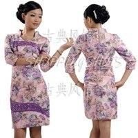 китайский одежда чонсам платье платье ципао 110412 фиолетовый