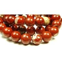 радуга джаспер натуральный камень бусины - 15.5 дюймов цепь - 8 мм до 9 мм - терракотовая красный, кирпично-красный