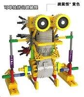 Лос зал игрушка электрический сборки, Сделай сам робота, стены электронный, блок в сборе, лучший подарок, детские развивающие, бесплатная доставка