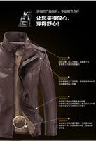 мужские зима бизнес отдых топ разработанный искусственной кожи теплое пальто j409