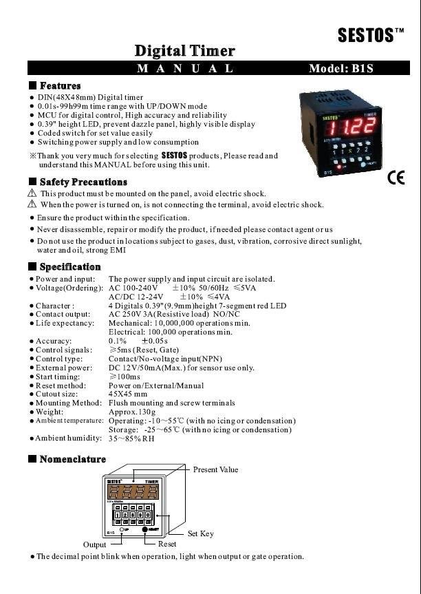 Lot 4x digital time relay timer switch 100 240v omron relay ce digital timer manual swarovskicordoba Choice Image