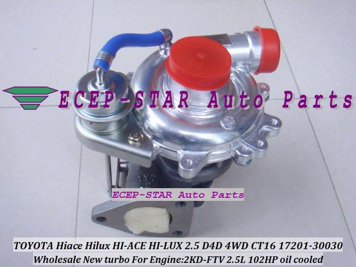 CT16 17201-30030 Toyota Hiace Hilux 2.5 D4D 2KD-FTV oil cooled turbo Turbocharger GASKETS