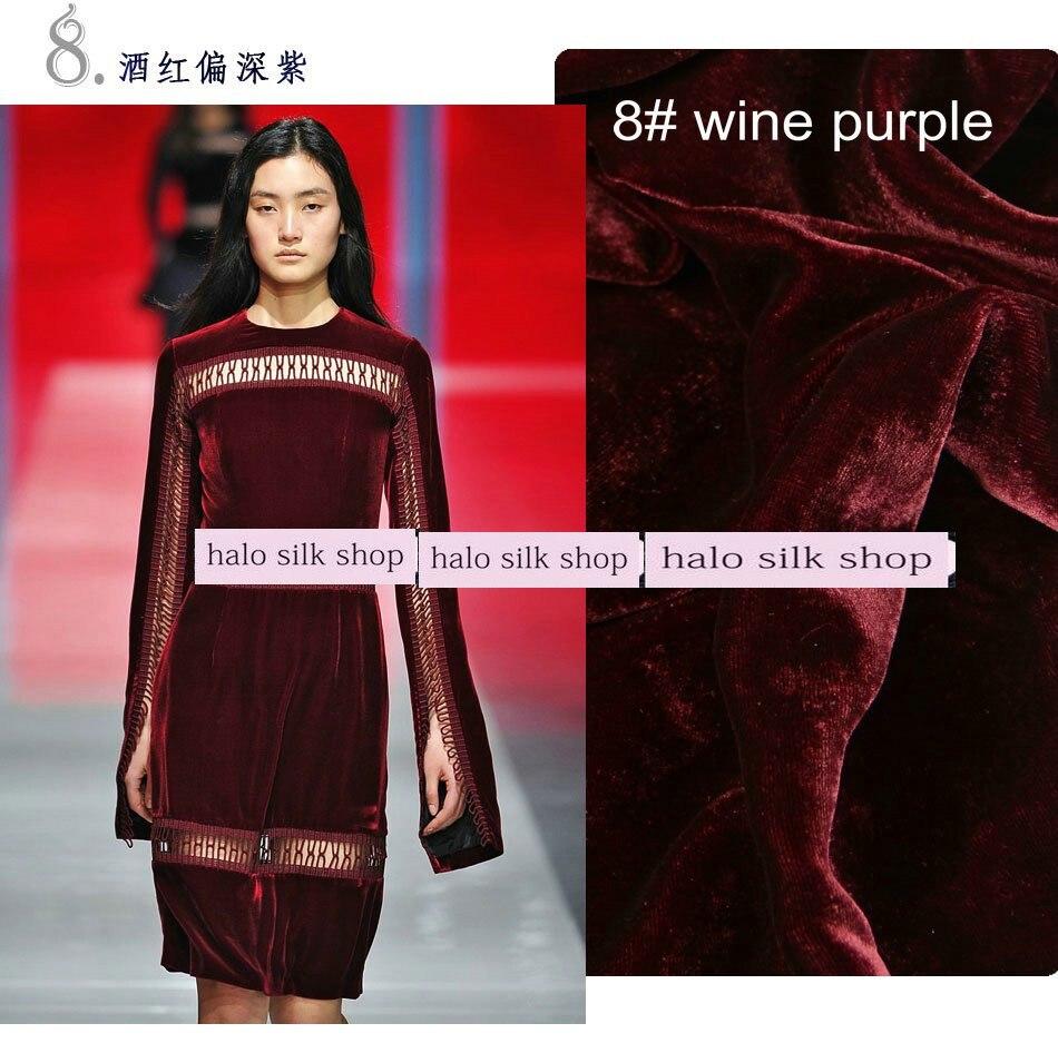 8# wine purple