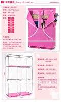 закрытая стальные рамы гардероб из арматуры - в шкаф специальный национальный ткани шкаф