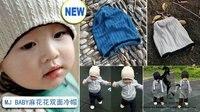 бесплатная доставка оптовая продажа 5 шт./лот м двойной шапочки шляпы ребенок / ребенок кепка / по уходу за детьми шляпа / детские шляпа