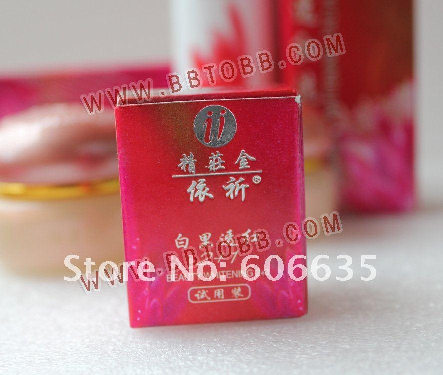 YI QI BAI LI TOU HONG(gold cover)11-.jpg