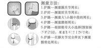 Лодыжки warmopen регулируемые лодыжки действия полную корзину для фуршета эластичный бинт давления растяжение связок тепловой