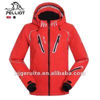 последние мода лыжная куртка для женщин