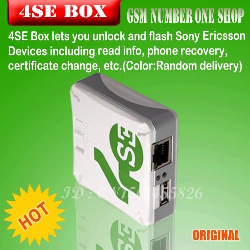 4SE Box-b