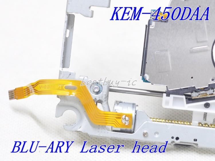KEM-450DAA (6)