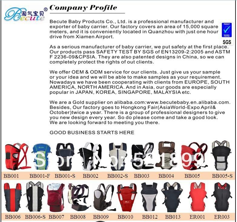 14-Company Info-1