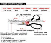 новые ] промышленности портной ножницы лдг-в200