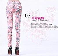 весной новой корейской модные брюки карандаш, ноги тонкие стрейч брюки палаццо большой размер камуфляжные штаны для женщин