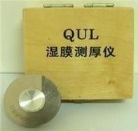 Cheap Instrumentos de medição de largura