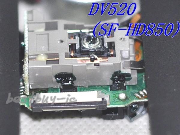 _DSC0969