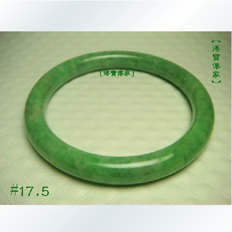 bangles round emerald certificate natural jadeite green genuine shipping bangle free ice burma with item jade bracelet