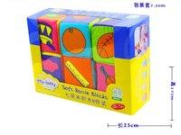 творческий красочные 6 шт. ткань блоки плюш погремушка младенцы образовательный игрушки подарок