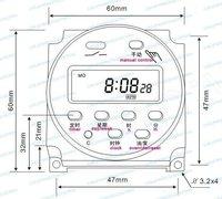 переменного тока 220 в мощность программируемый таймер реле времени 16а