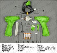 управлять многоцелевой, мини-спрей пистолет, запуск по мощности батарея