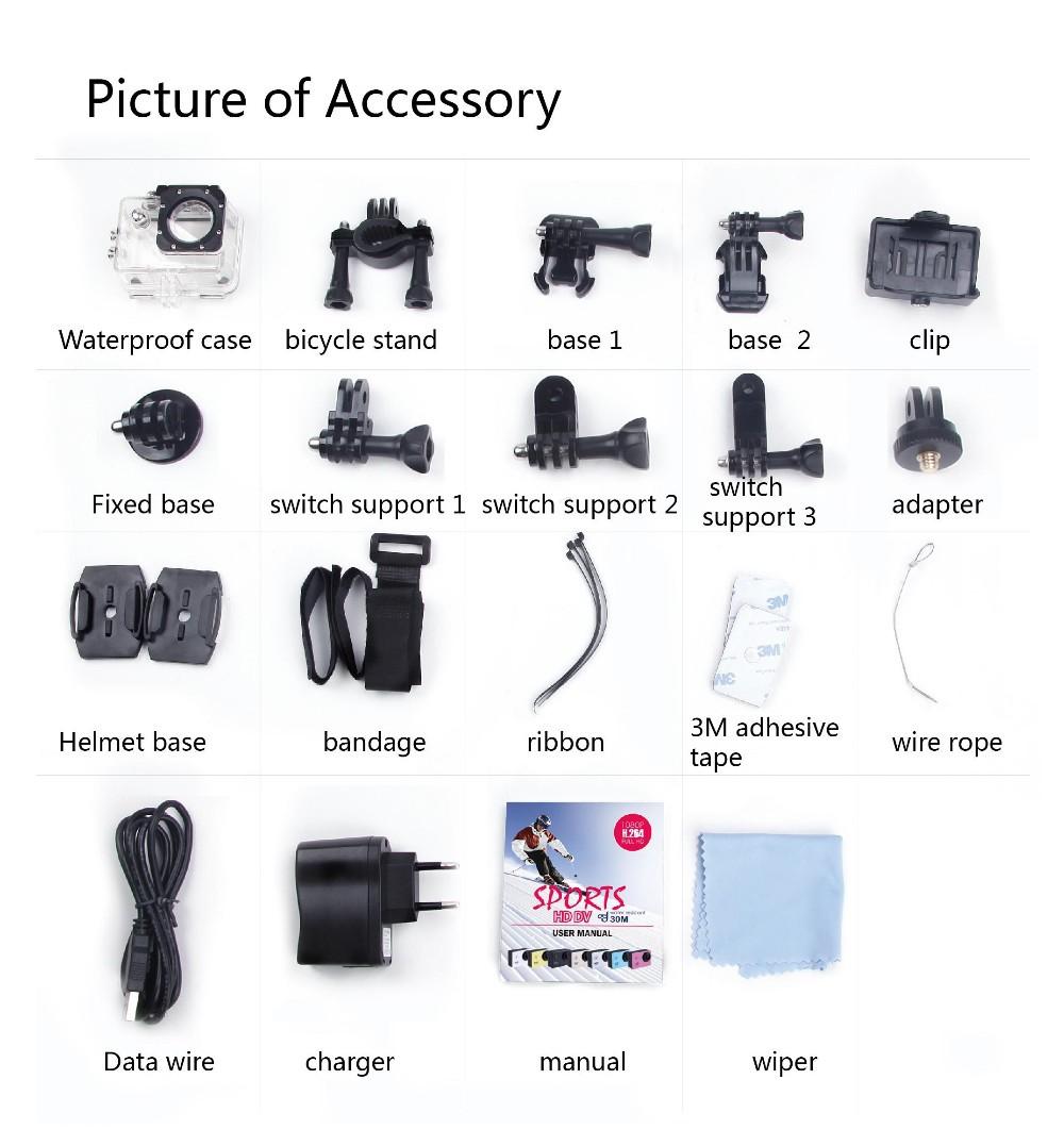 SJ4000 accessories