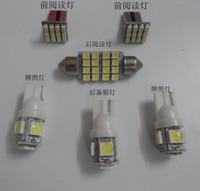 специальный великая китайская стена tengyi с30 преобразуется из светодиодов для чтения номерных знаков интерьер ствол лампа