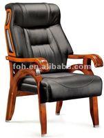 черный Cage конференции-кресло
