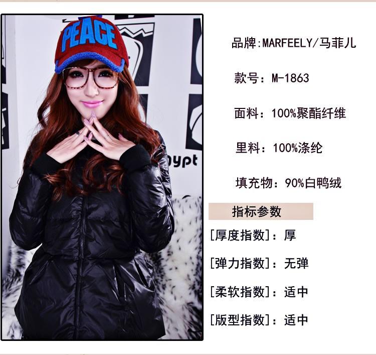 marfeely дизайн короткий пуховик тепловой верхняя одежда зима с длинными рукавами белая утка пуховик