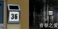 номер дома свет единственной двери свет из светодиодов освещение освещение ru cone поколение из жира
