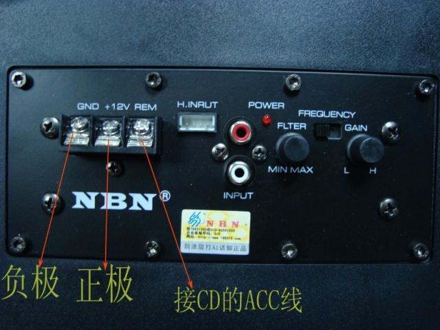 nbn subwoofer wiring diagram electrical drawing wiring diagram u2022 rh g news co Subwoofer Amp Wiring Diagram Dual 4 Ohm Subwoofer Wiring