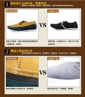 одема новый сердечников из Natural Semi свободного покроя кроссовки мода мужчин спортивной обуви скейтборд туфли для мужчин 91215