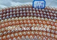 горячая распродажа ААА круглый prod воды сын ожерелье 130888