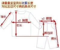 скидки лето cores конвертировать мультфильм Avatar пункт мальчики детские шорты КЗ - 0824