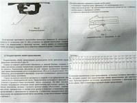 4x24tak ак железнодорожный прицел / охота / тактический / прицел сфера / сибирь оптический завод классический