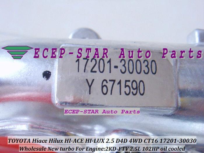 CT16 17201-30030 Toyota Hiace Hilux 2.5 D4D 2KD-FTV oil cooled turbo Turbocharger GASKETS (2)