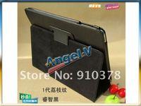 9.7 дюймов магнитного кожаный чехол, смарт-чехол для ipad1 для планшет пк бесплатная доставка лагерь