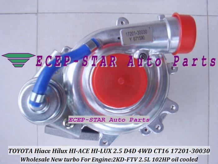 CT16 17201-30030 Toyota Hiace Hilux 2.5 D4D 2KD-FTV oil cooled turbo Turbocharger GASKETS (1)