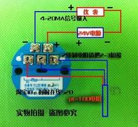 температуры датчика Pt100 модуль температуры выход 4-20мА