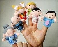 6 шт. счастливая семья для всей семьи пальцем кукольный детские игрушки плюшевые игрушки детские игрушки