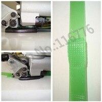 pneumatic напряжение Petite РЭС для Look для бумаги комплектации начиная-19