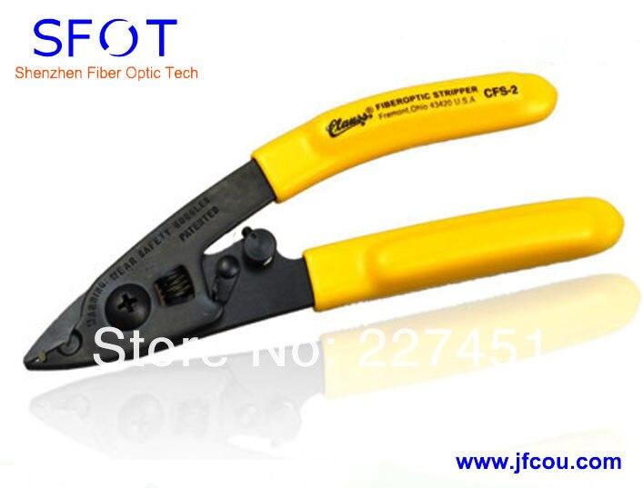 Fiber Optic Stripper_CFS-2_0002.jpg