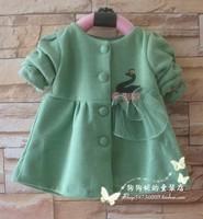 девушки в весна и осень пальто в новый в западном стиле малый лебедь кардиган пальто супер красивая