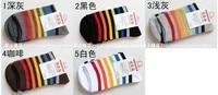 10 шт./лот оптовая продажа бесплатная доставка Korea Mile конвертировать цвет радуги полосы хлопка дамы носки fc12164