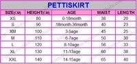 девочка pettiskirts детское снаряжение, дополнительный размер, пригодный для 9 т - 14 т юбка верхний платье пачка